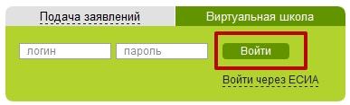 войти в личный кабинет vsopen.ru