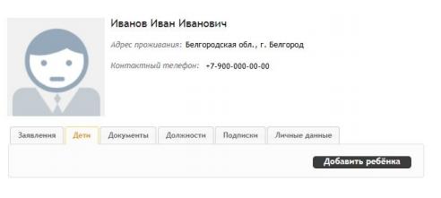 Вход в систему Виртуальная Школа (vsopen.ru)