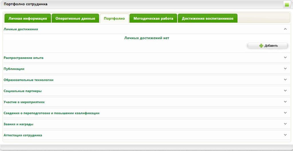 Инструкция по работе с системой Виртуальная школа для учителя